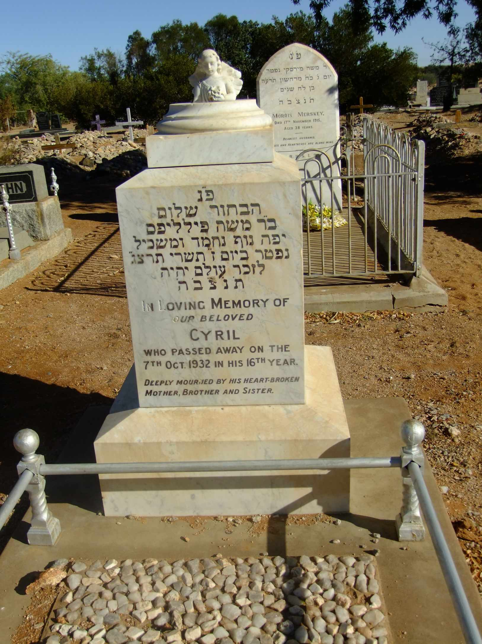 Jewish Grave, Cyril died 07 October 1932 in his 16th year